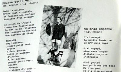 """La fameuse photo """"scandaleuse"""" de Sébastien. Il en fallait peu à l'époque."""
